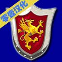 英雄无敌手机版中文版v1.8.15(DMM Heroes 3)