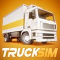 卡车模拟驾驶欧洲之行游戏中文版 v1.3