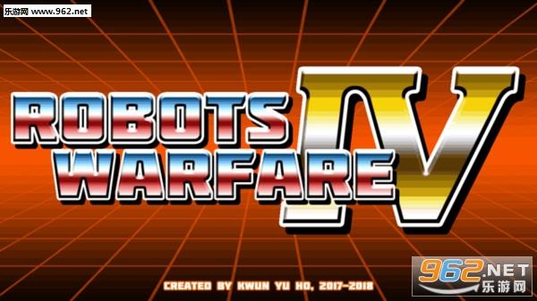 变形金刚机器战争4安卓版v1.03截图2