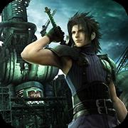最终幻想7重制版手机版