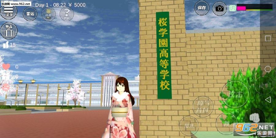 樱花校园模拟器元旦最新版新年和服女巫服巫女服解锁版