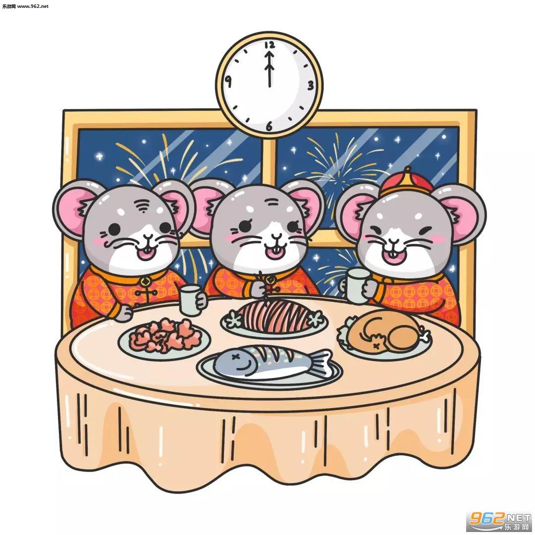 2020鼠年卡通头像