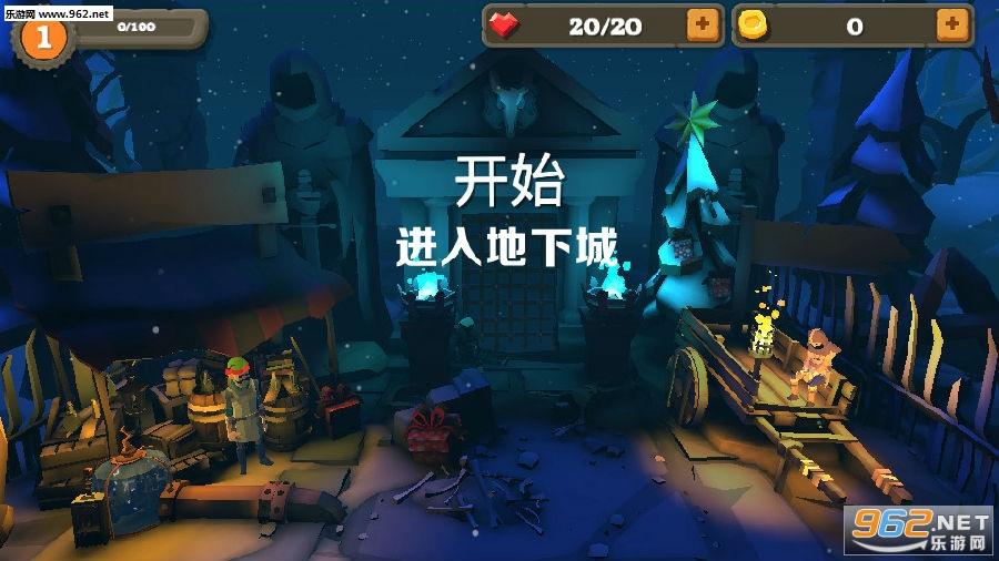 进入地下城中文版
