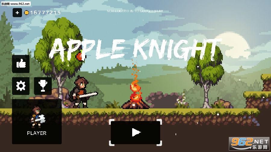苹果骑士最新破解版