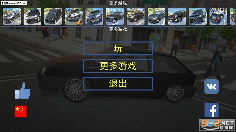 真实<a href='http://www.962.net/k/dsqp/' target='_blank'>汽车模拟驾驶游戏</a>破解版
