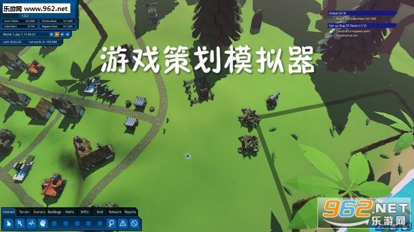 游戏策划模拟器手机版