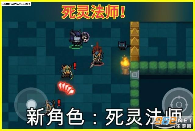元气骑士守护神殿玩法攻略  元气骑士新角色死灵法师技能详解