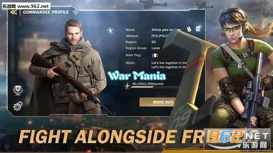 War Mania战争狂热官方版