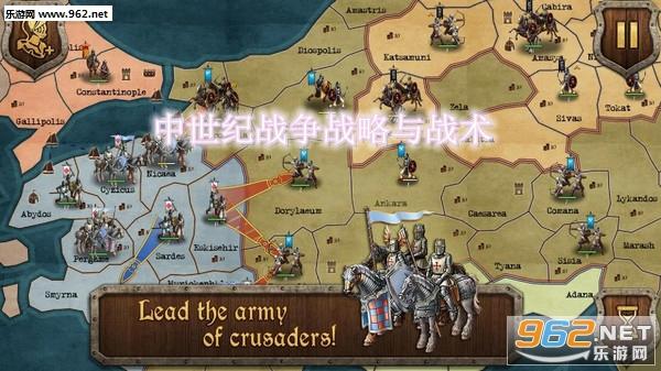 中世纪战争战略与战术中文完整手机版