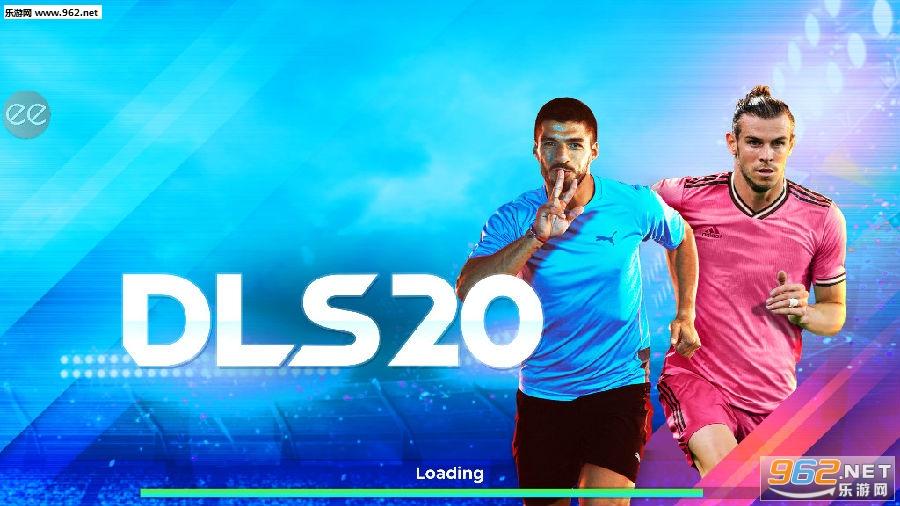 梦幻联盟足球2020最新破解版