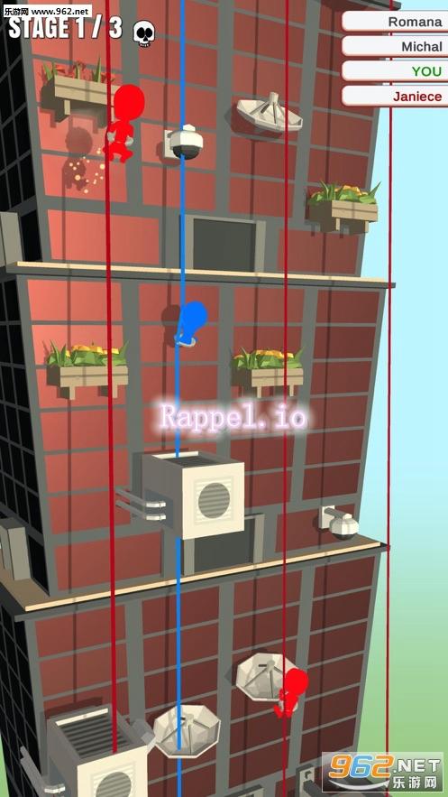 Rappel.io官方版
