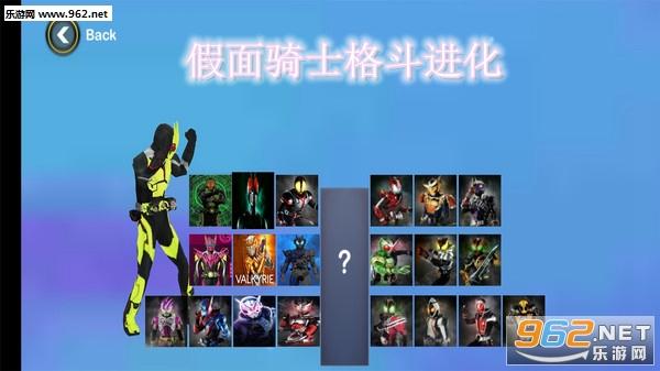 假面骑士格斗进化手机中文最新版