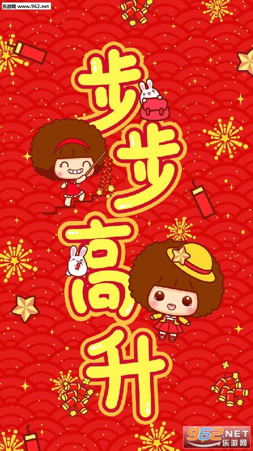 摩丝摩丝春节祝福壁纸