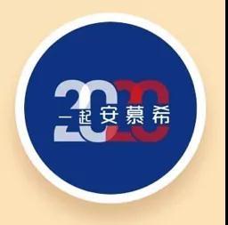 2020年支付宝福卡福字图片 扫福卡必出敬业福福字图片