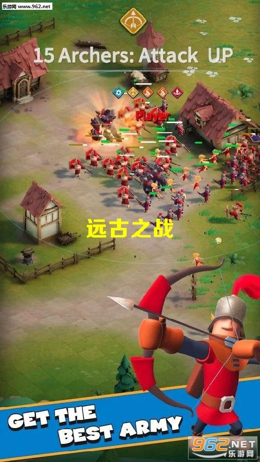 远古之战中文版