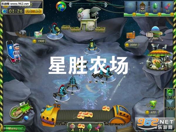 星胜农场(区块链赚钱)app