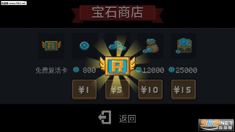 元气骑士2.5.1破解版熊孩子