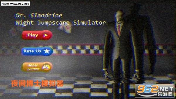 夜间博士模拟器中文版