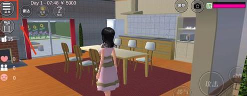 可以做羞羞事的樱花校园模拟器破解版 可以做羞羞事的樱花校园模拟器下载