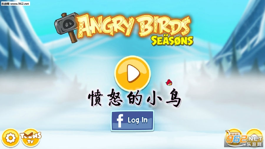 愤怒的小鸟季节版破解版无限金币