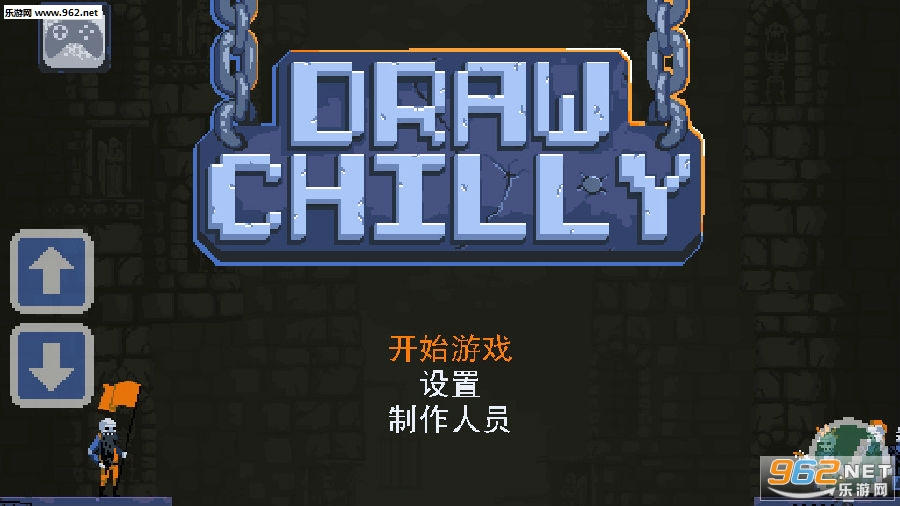画冷DRAWCHILLY安卓版