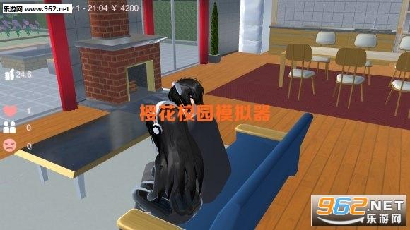 樱花校园模拟器羞羞事情中文版