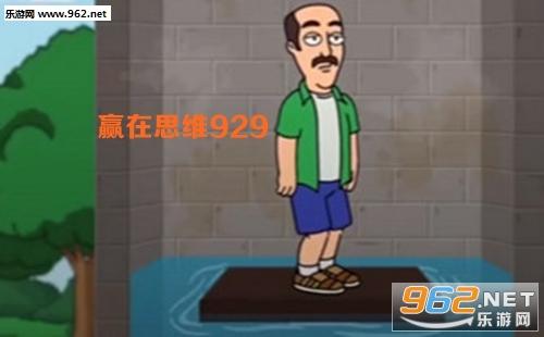 赢在思维929游戏介绍 赢在思维929游戏玩法攻略