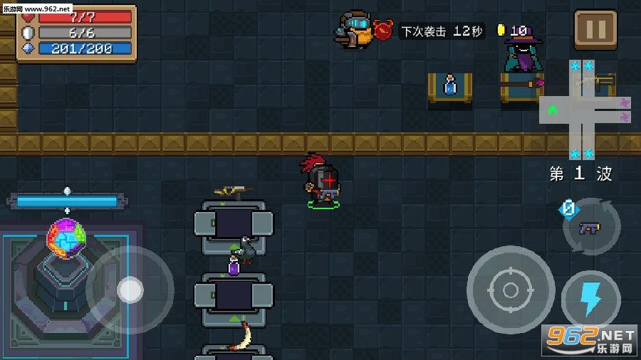 元气骑士塔防模式怎么玩 元气骑士塔防模式全攻略