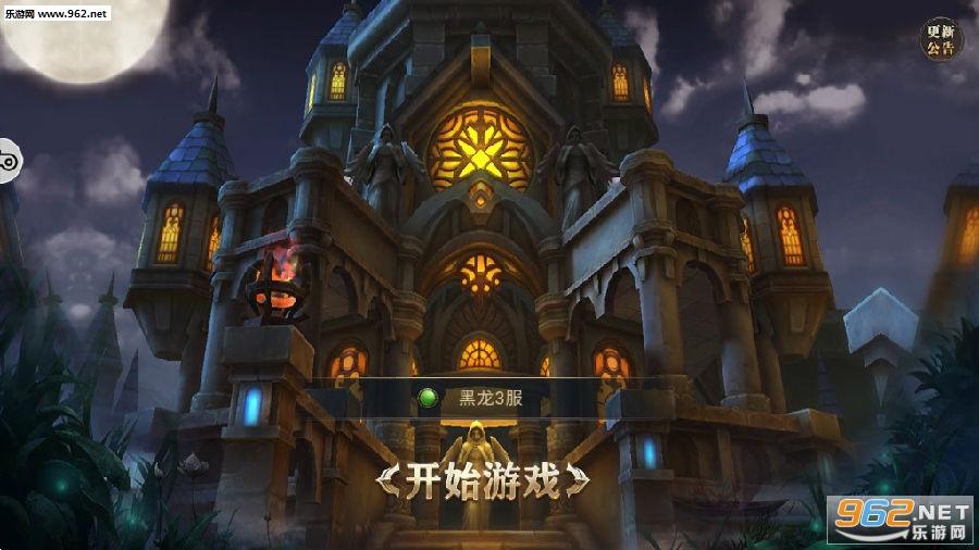 神权3d挂机游戏安卓版