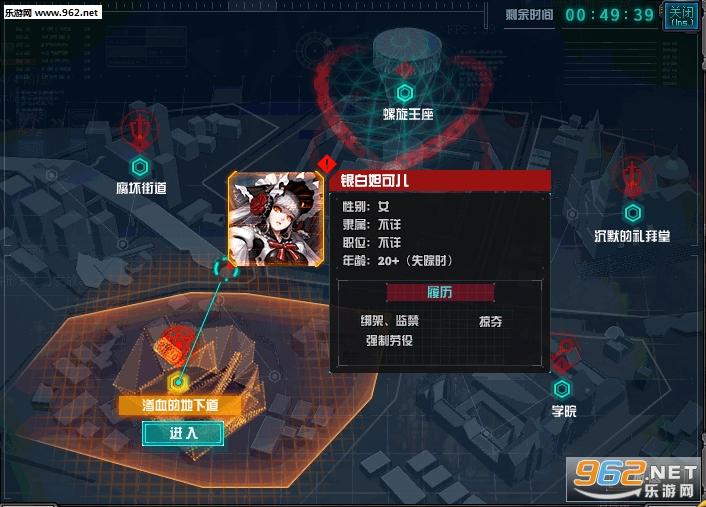 dnf魔界大战怪物机制 魔界大战攻略视频教学