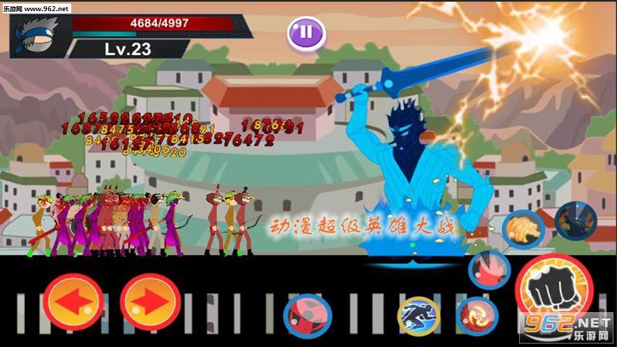 动漫超级英雄大战游戏