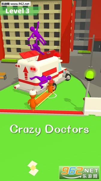 Crazy Doctors游��