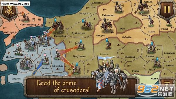 中世纪战争战略与战术中文完整手机版v1.0.22_截图0