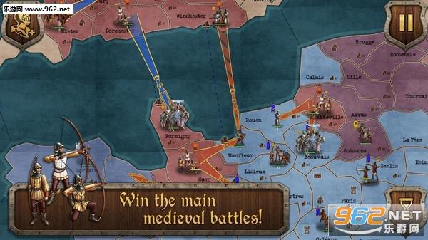 中世纪战争战略与战术中文完整手机版v1.0.22_截图2