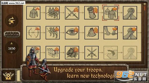 中世纪战争战略与战术中文完整手机版v1.0.22_截图3