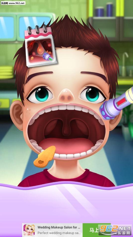 天才宝宝喉医免费版v2.1.3189_截图0