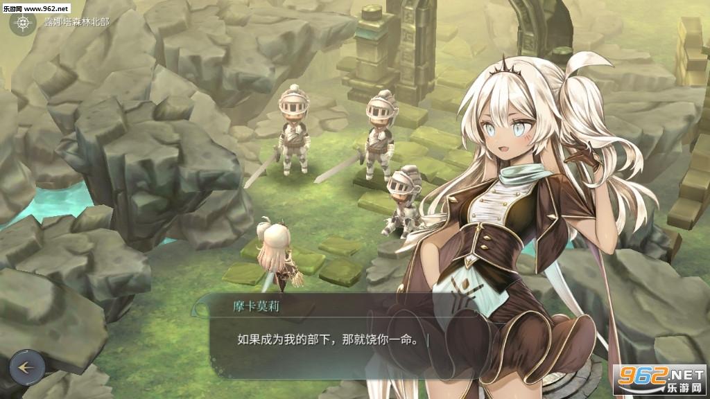 魔女之泉4手机中文最新完整版v1.6截图3