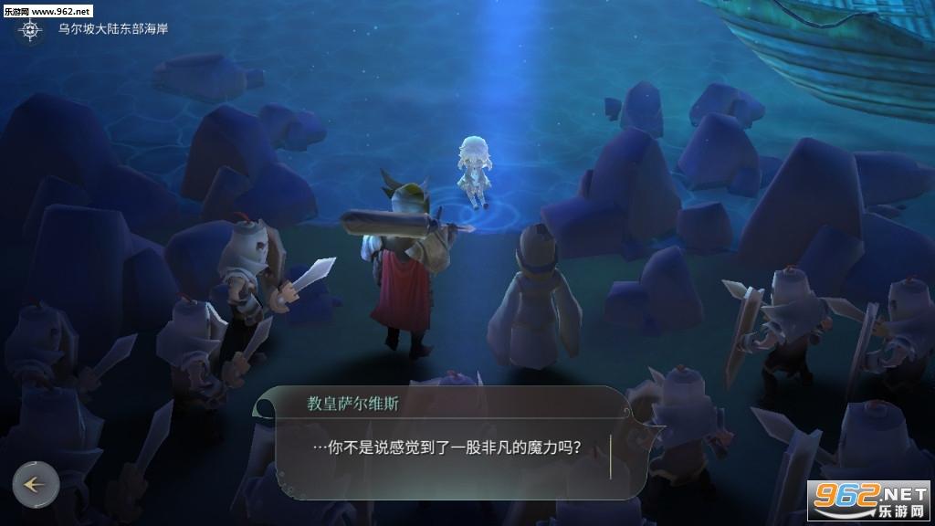 魔女之泉4手机中文最新完整版v1.6截图0
