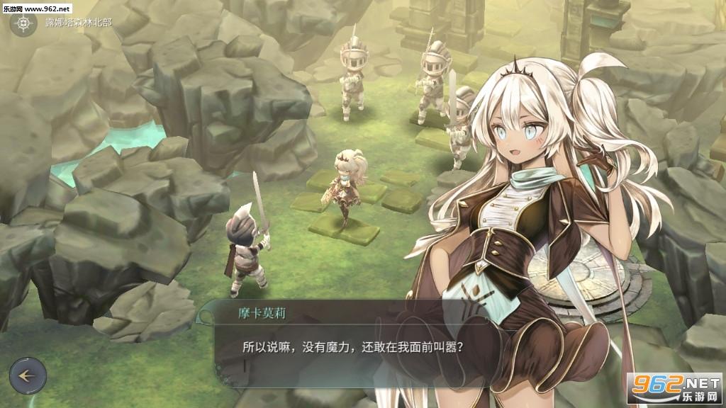 魔女之泉4手机中文最新完整版v1.6截图4
