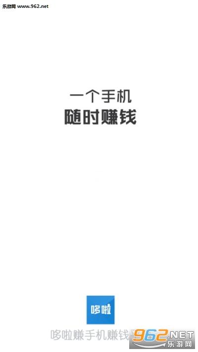 哆啦赚官方最新版v1.2.5 安卓版_截图0