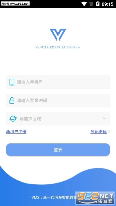 世界车盟区块链赚钱appv3.2 安卓版_截图0