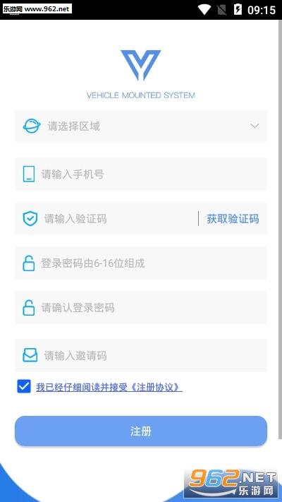 世界车盟区块链赚钱appv3.2 安卓版_截图2