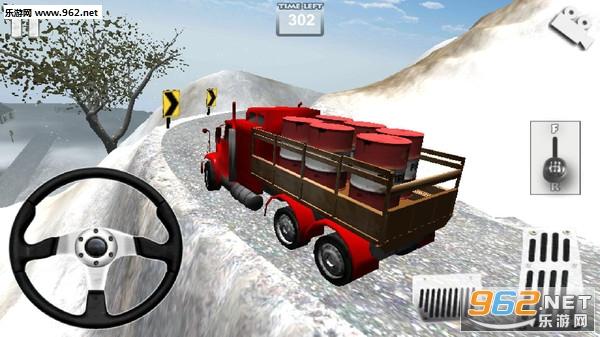 卡车高速驾驶3D安卓完整版v4.2_截图0