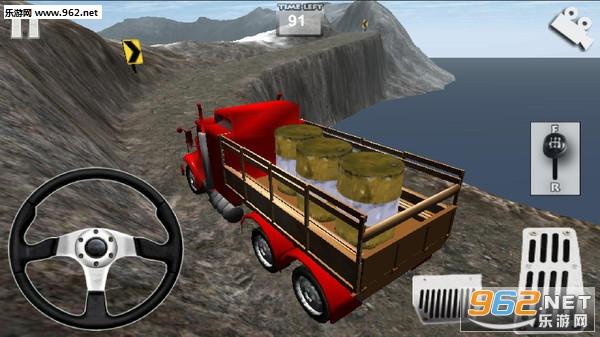 卡车高速驾驶3D安卓完整版v4.2_截图1
