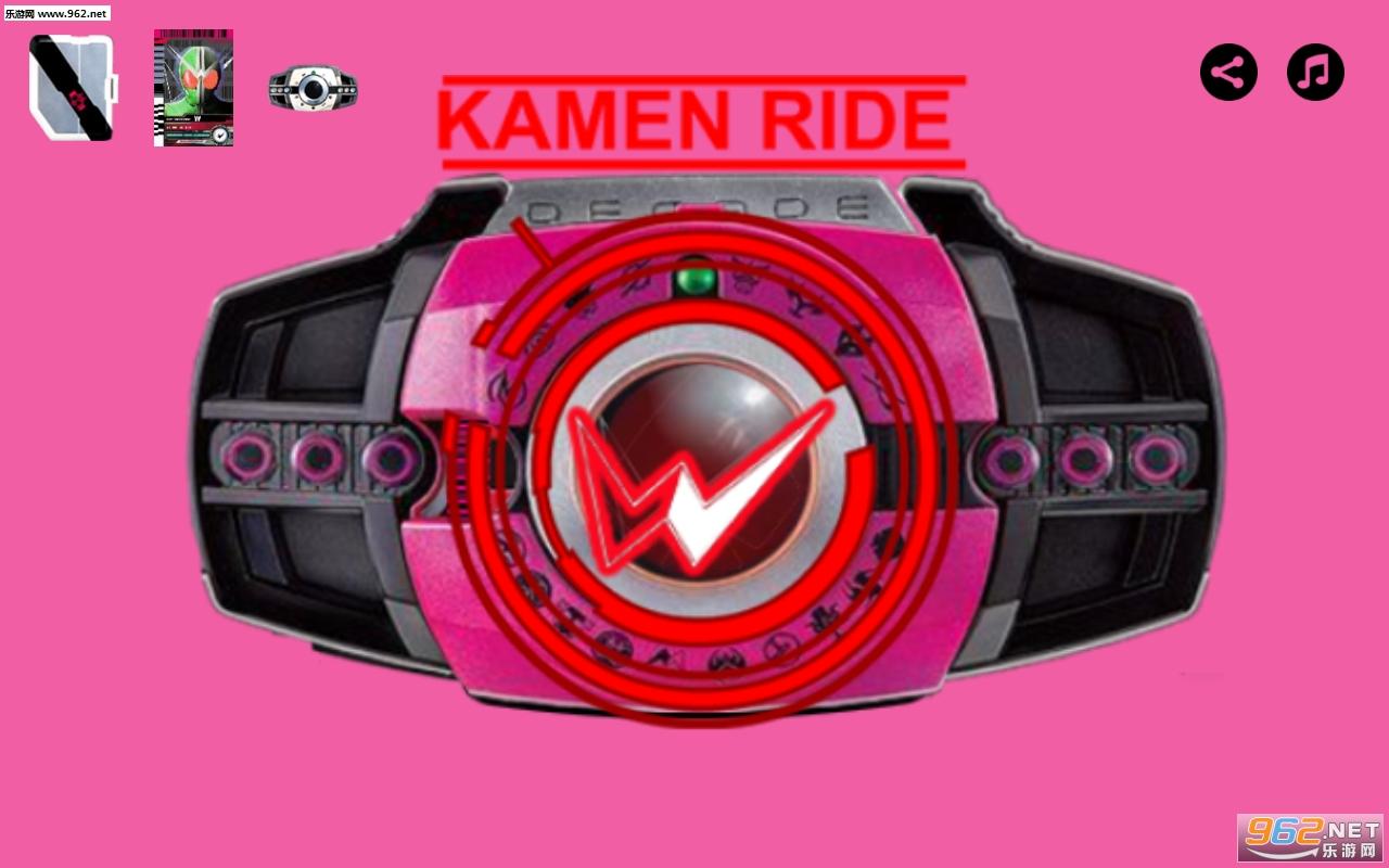假面骑士帝骑品红腰带模拟器安卓版v2.0_截图0