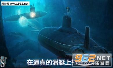 潜艇世界海军射击3d破解版v1.7_截图0