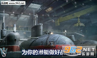潜艇世界海军射击3d破解版v1.7_截图1