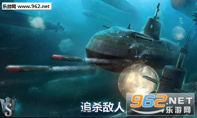 潜艇世界海军射击3d破解版v1.7_截图2