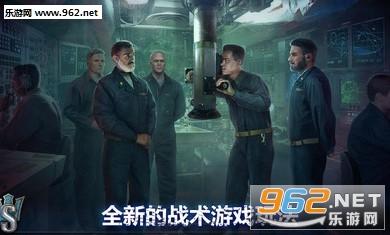 潜艇世界海军射击3d破解版v1.7_截图3