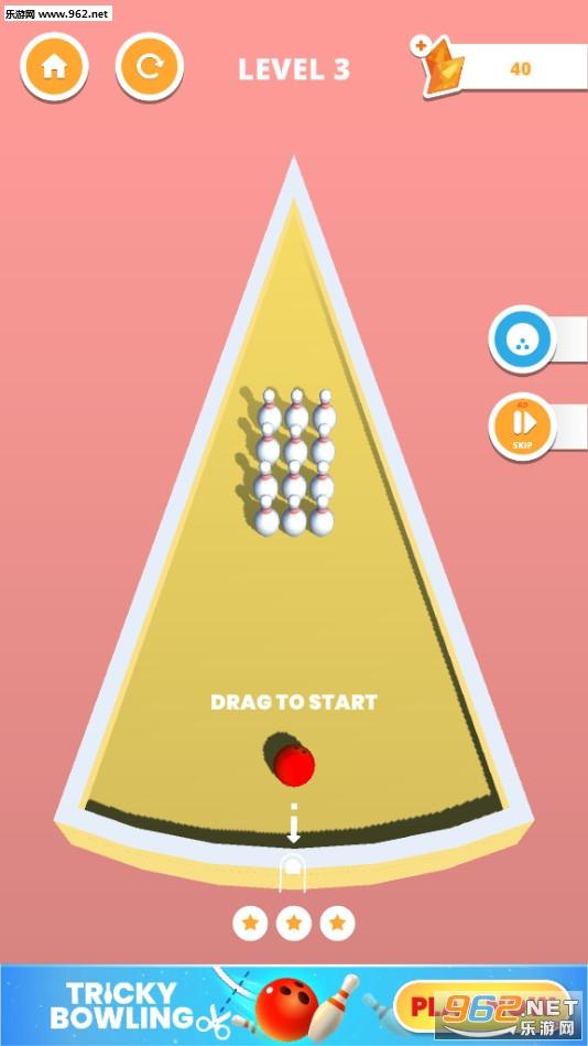弹射保龄球游戏安卓版v1.0.2截图3